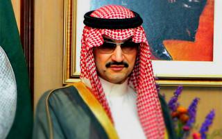 Richest Arab Prince Al-Waleed